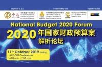 ACCCIM National Budget 2020 Forum